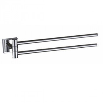Perk Sliding Towel Bar